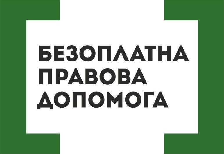 Розірвання договору купівлі-продажу 18124e3a64491